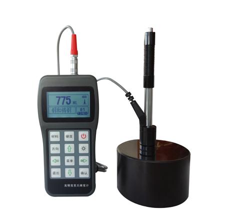 LH120便携式里氏硬度计